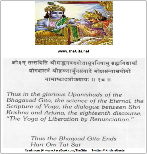 The Gita – Chapter 18 – Complete