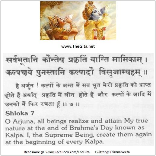 Bhagwad Geeta 9-07- TheGita.net