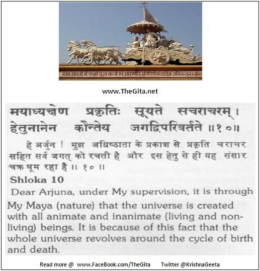 Bhagwad Geeta 9-10- TheGita.net