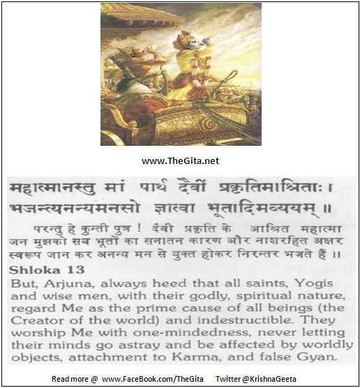 Bhagwad Geeta 9-13- TheGita.net