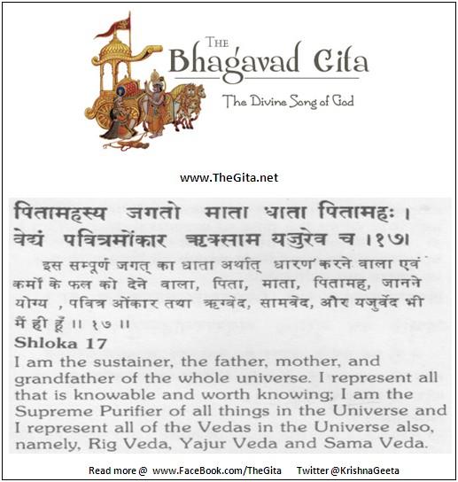 Bhagwad Geeta 9-17- TheGita.net