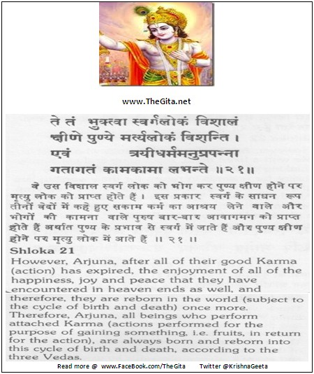 Bhagwad Geeta 9-21- TheGita.net