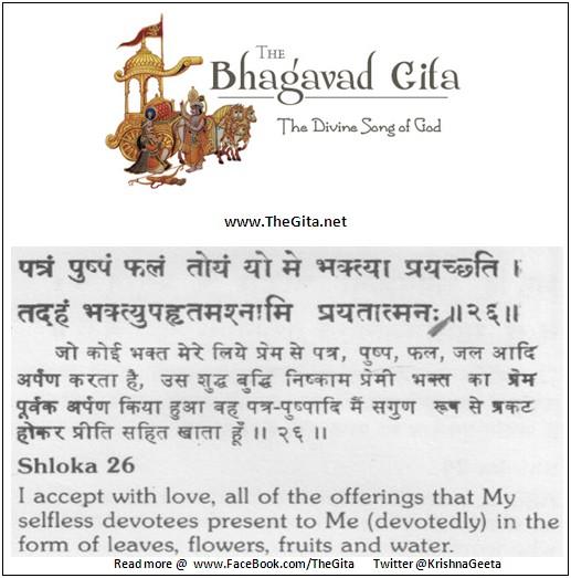 The Gita - Chapter 9 - Shloka 26