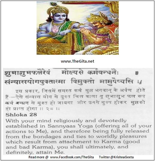 Bhagwad Geeta 9-28- TheGita.net