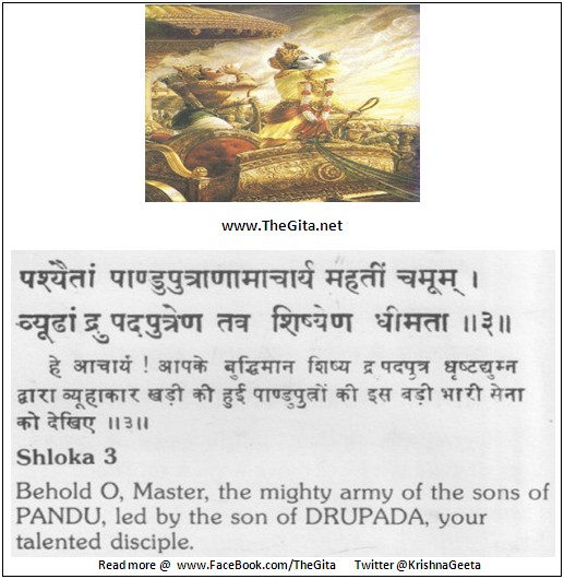 TheGita – Chapter 1 – Shloka 03