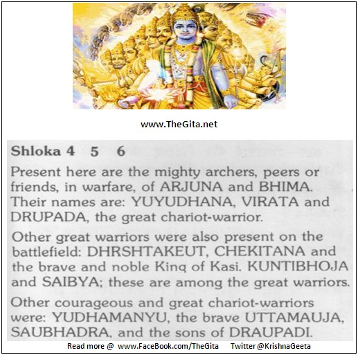 TheGita – Chapter 1 – Shloka 04-05-06 English