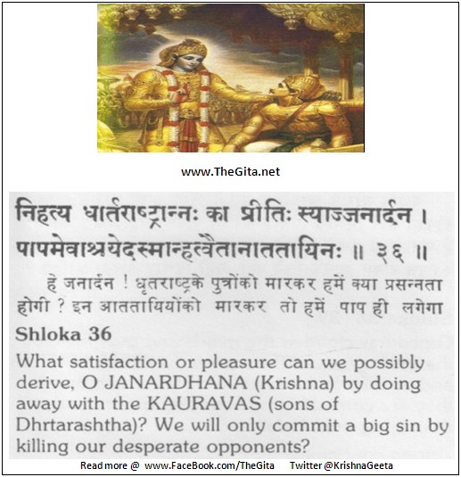 The Gita – Chapter 1 - Shloka 36