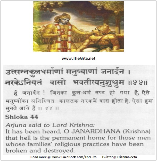 The Gita – Chapter 1 - Shloka 44