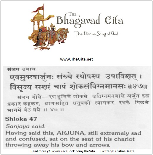 The Gita – Chapter 1 - Shloka 47