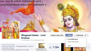 The Gita on Facebook - get notifications