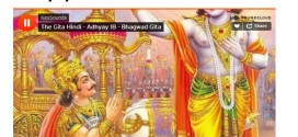 Adhyay 18 – Gita Audio in Hindi