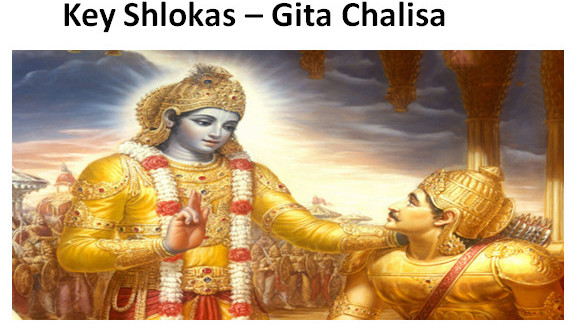 Key Shlokas – Gita Chalisa