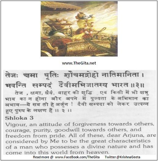 Bhagwad-Geeta-16-03-TheGita.net_
